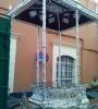 Templete de Ntra. Sra del Rocio (Rota)